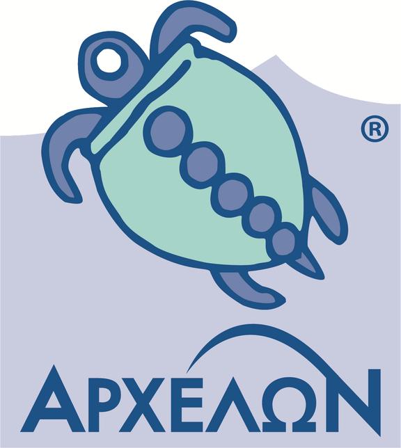 ARCHELON logo_hi